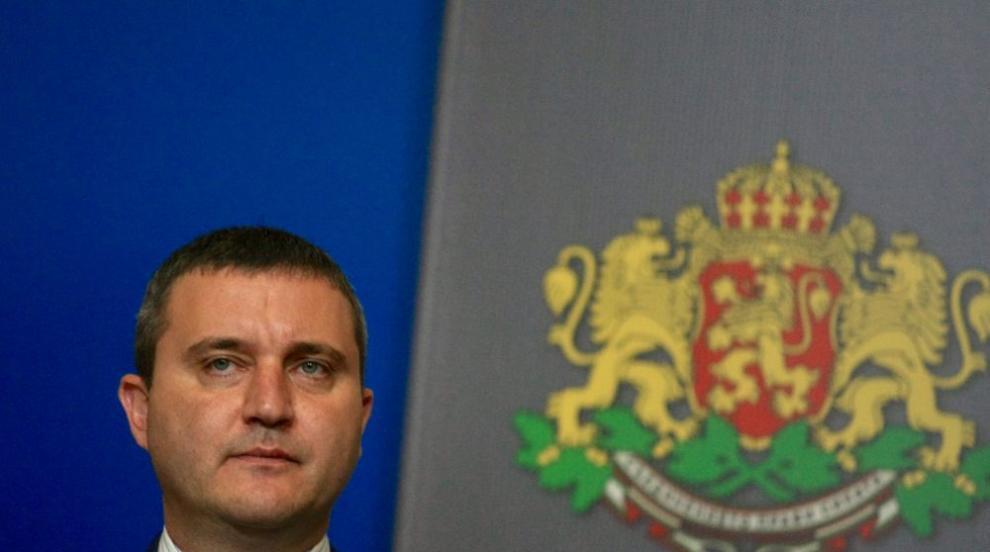 Горанов: Твърденията на БСП за катастрофични последици заради изтичането...