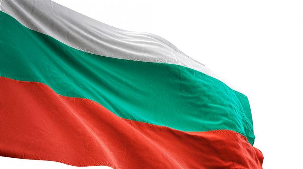 Рекордно голямо българско знаме ще бъде разпънато отново на събора на Рожен