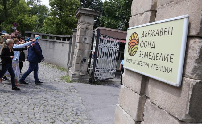 Повдигнаха обвинения на петима от ДФЗ
