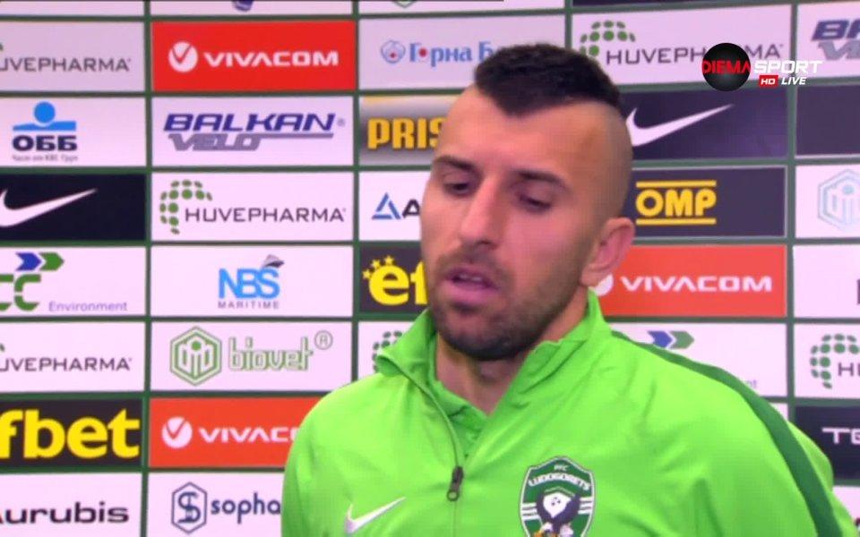 Дяков: Доволен съм отново да играя, очаквам тежък мач във Варна