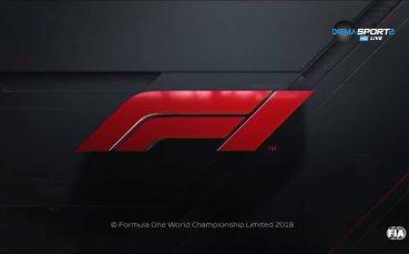 Ще остане ли Фетел пилот на Ферари?