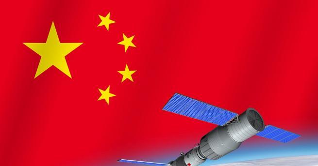 Китайската космическа лаборатория