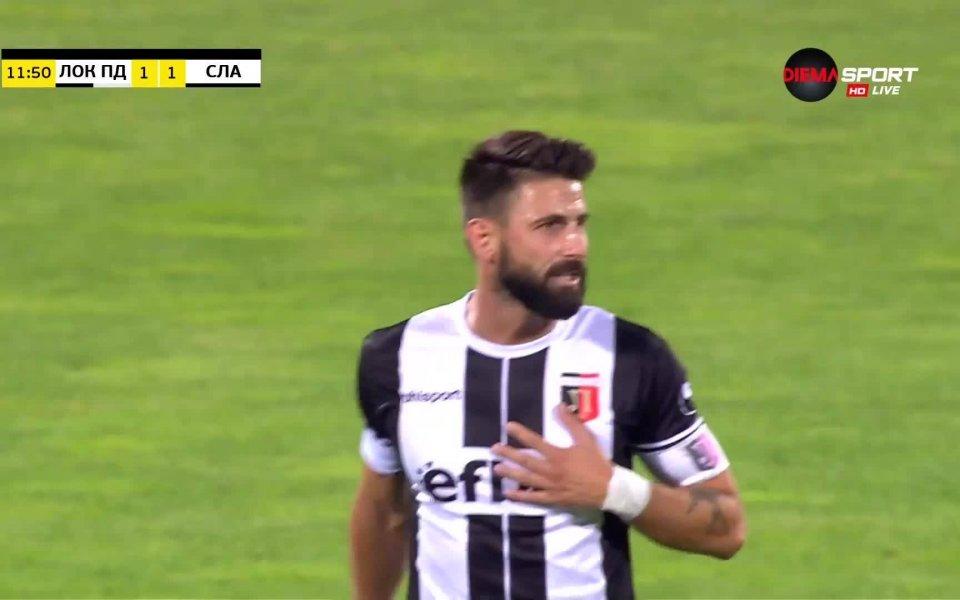 Отборът на Локомотив Пловдив получи дузпа в 11-ата минута, след
