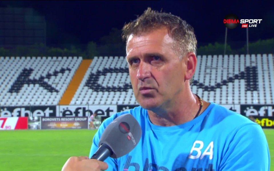 Старши треньорът на Локомотив Пловдив Бруно Акрапович определено беше в