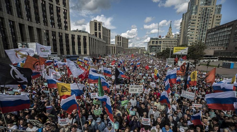 Над 20 000 души се събраха в Москва с искане за свободни и честни избори