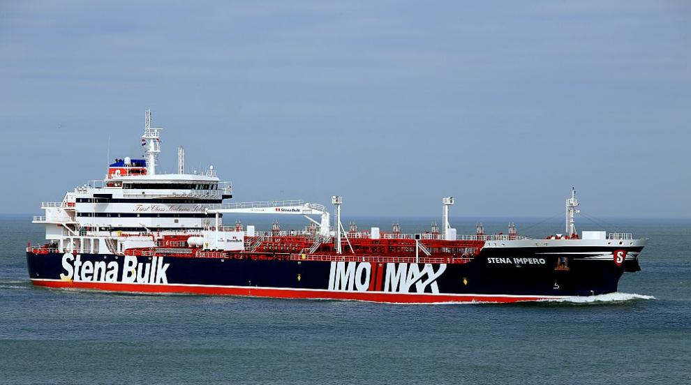 Изостря се тонът между Великобритания и Иран заради задържането на танкер
