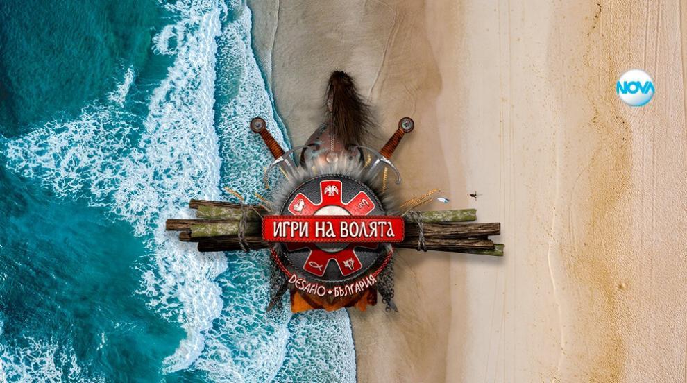 """""""Игри на волята: България"""" се снима с разрешението и съгласието на всички..."""