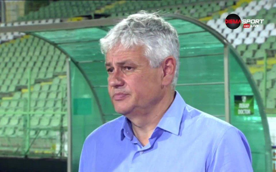 Наставникът на Лудогорец Стойчо Стоев призна, че отборът му е