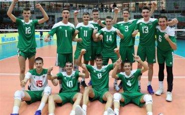 България - вицешампион на Европа при юношите до 17 години