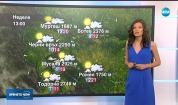 Прогноза за времето (21.07.2019 - обедна емисия)