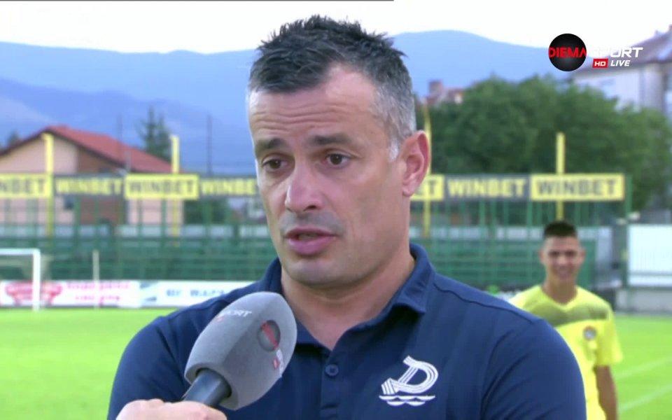 Наставникът на Дунав Русе Людмил Киров коментира поражението от Ботев