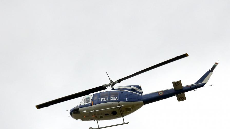 Заловиха българи в Италия след гонка с хеликоптер