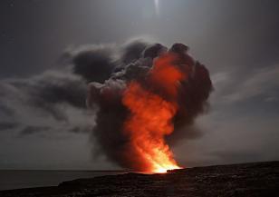 Изригна вулканът Убинас в Перу
