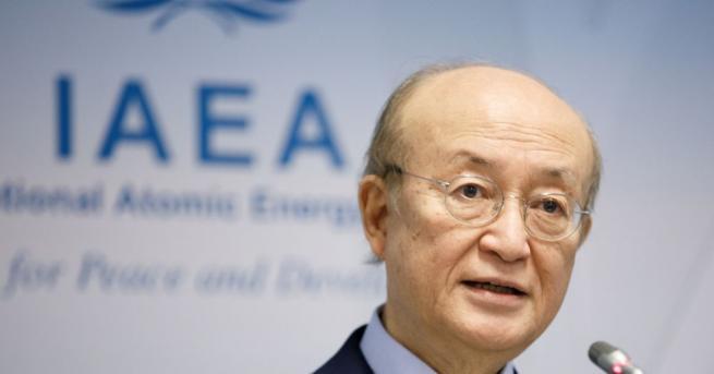 Почина генералният директор на Международната агенция за атомна енергия Юкия