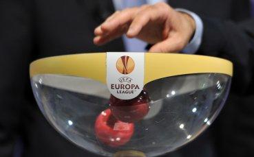 Проясни се с кой може да играе ЦСКА в Лига Европа