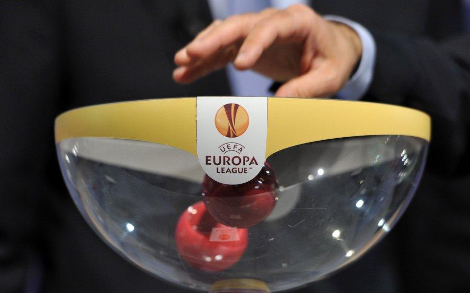 Ето решителните плейофи за влизане в групите на Лига Европа