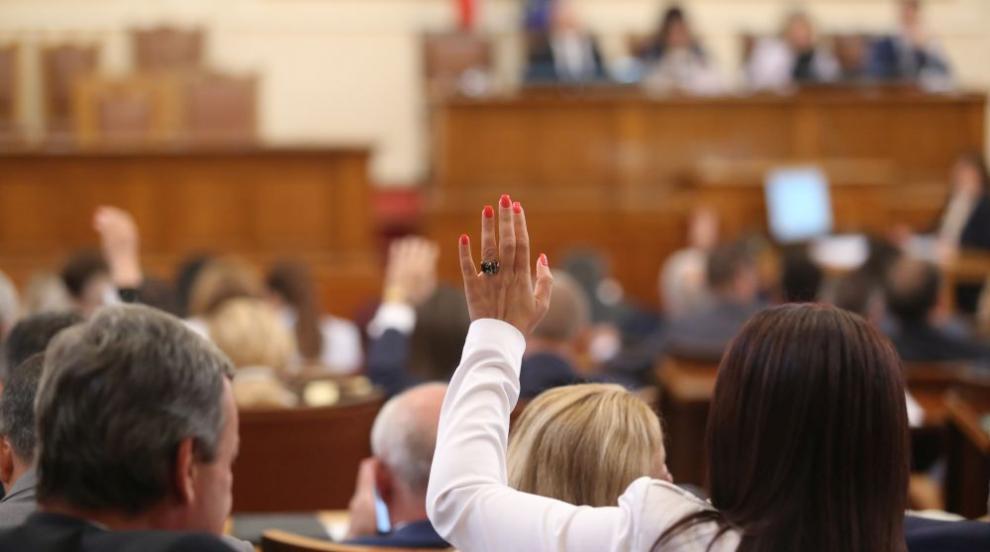 """""""Freedom House"""": България сред най-демократичните страни..."""