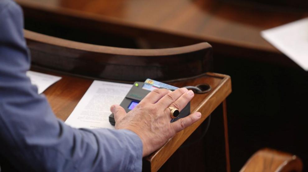 Бюджет 2020 окончателно приет: 18% ръст на учителските заплати