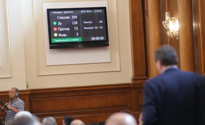 Кой да контролира главния прокурор скара депутатите, Радев внася промени