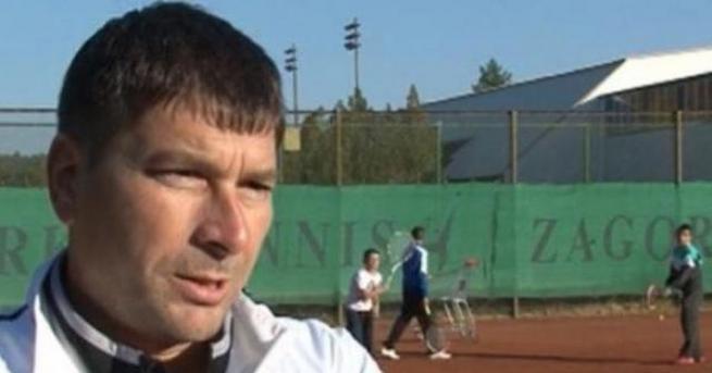 Бащата на най-добрия български тенисист Григор Димитров - Димитър Господинов