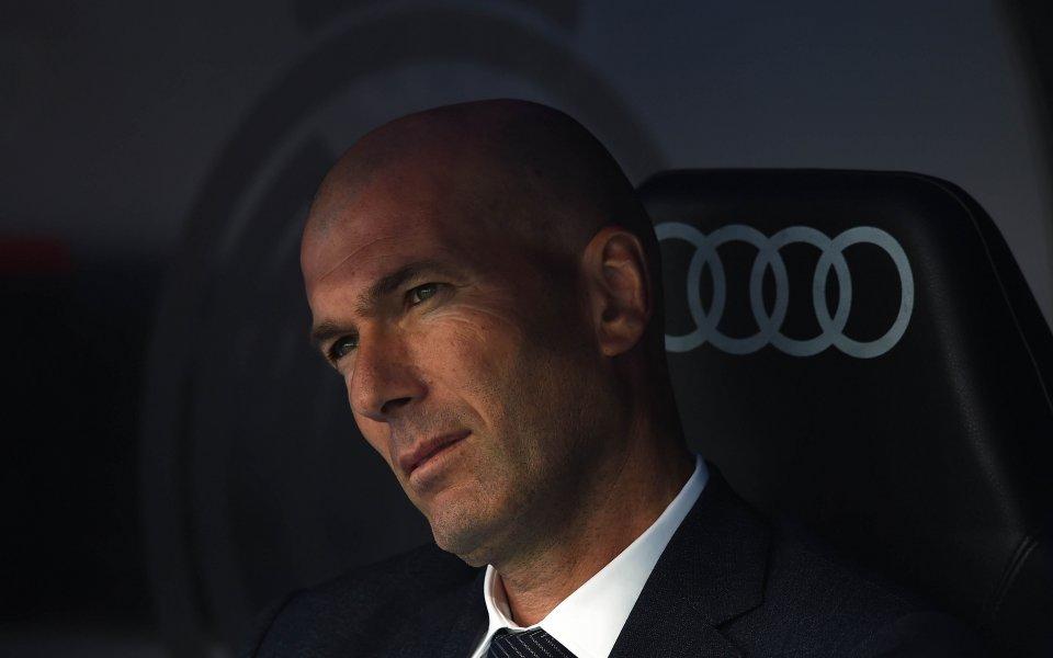 Треньорът на Реал Мадрид Зинедин Зидан даде израз на своите