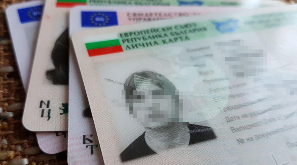 Над 284 хил. лични документа са издадени по време на...