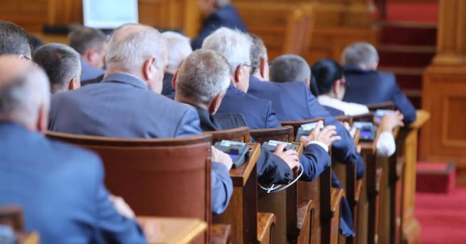 Днес се открива новата сесия на Народното събрание. В началото