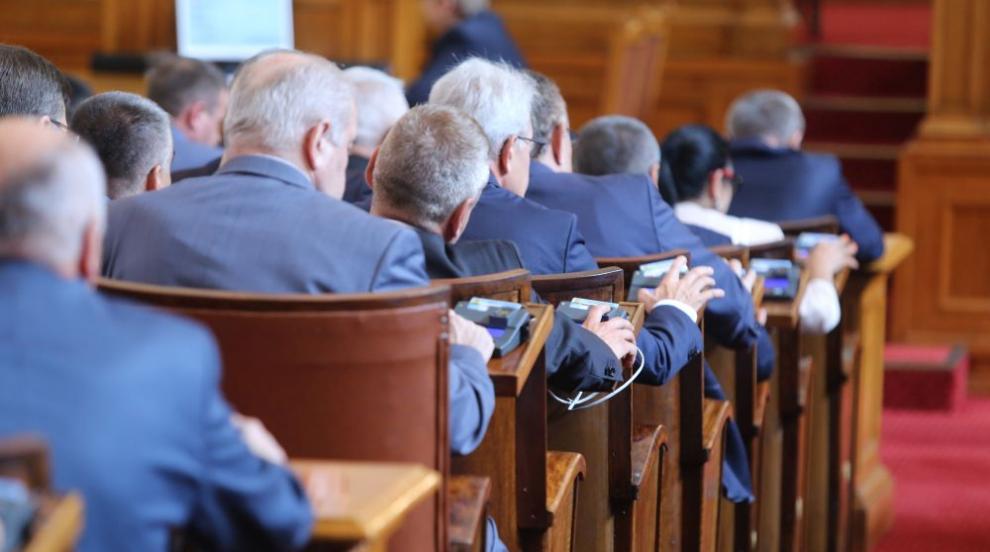 Политическият сезон започва: Откриват новата сесия на парламента