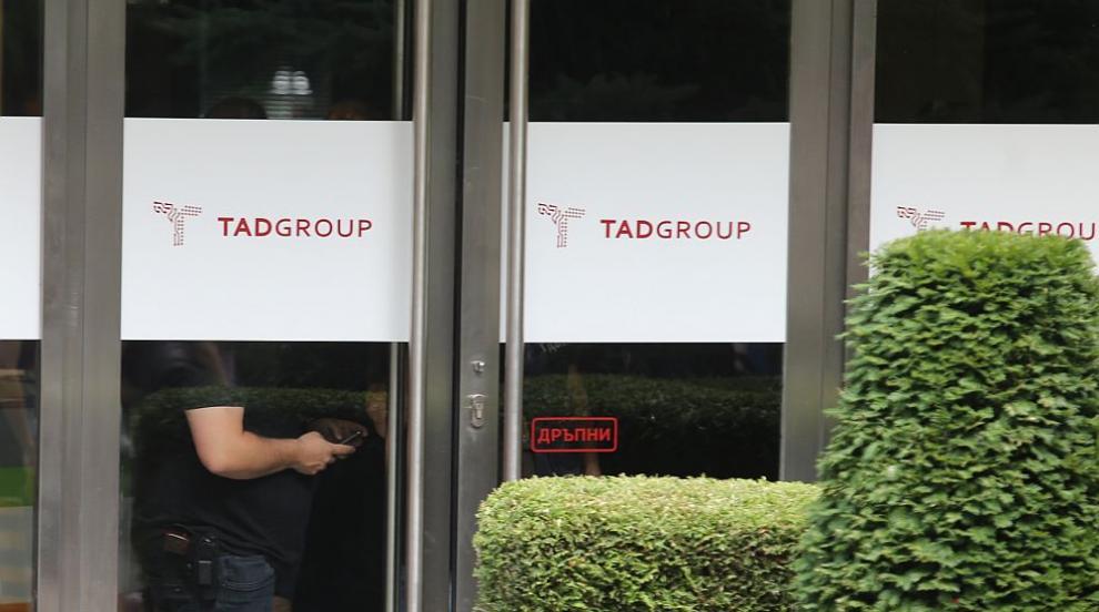 "Прокуратурата с нови доказателства срещу ""Тад груп"""