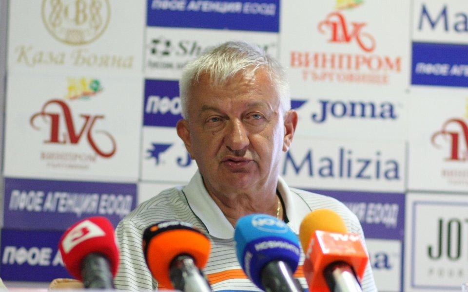 Ветераните на Локомотив (Пловдив) ще изиграят приятелска среща срещу