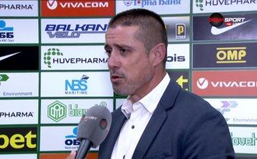 Енгибаров: Показахме характер, но загубихме 2 точки