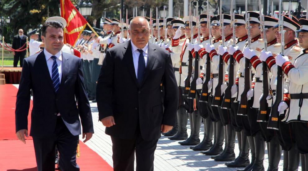 Бойко Борисов на посещение в Северна Македония (ВИДЕО/СНИМКИ)
