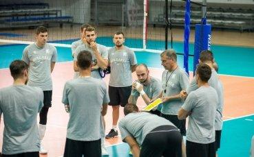 Националите с открита тренировка във вторник