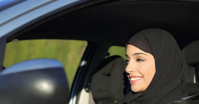 Жените в Саудитска Арабия на практика цял живот са в