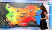 Прогноза за времето (02.08.2019 - централна емисия)