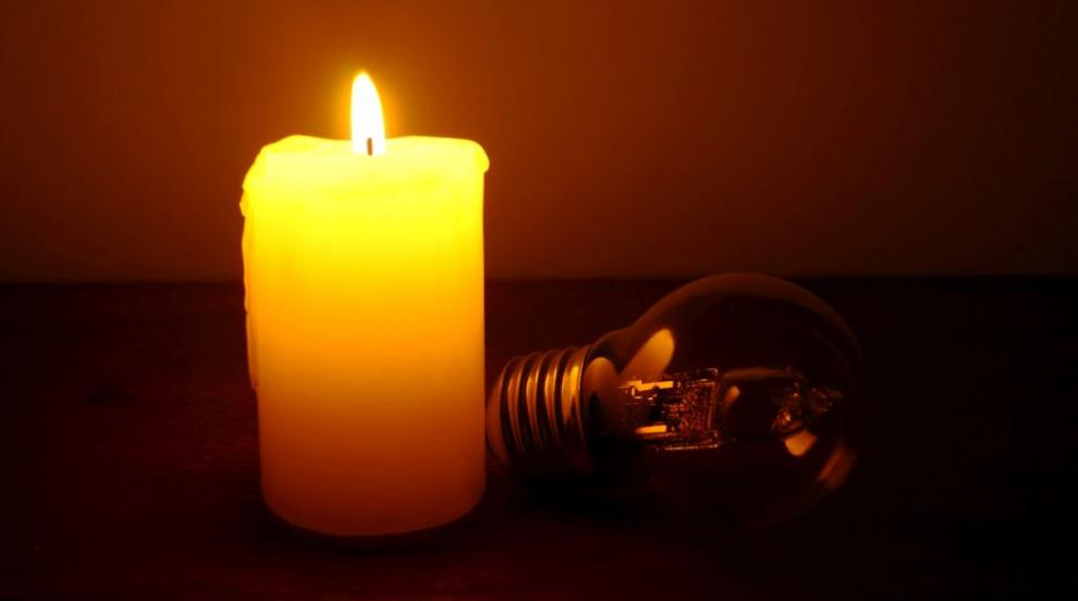 Семейство със 7 деца от 3 месеца живее без ток (ВИДЕО)