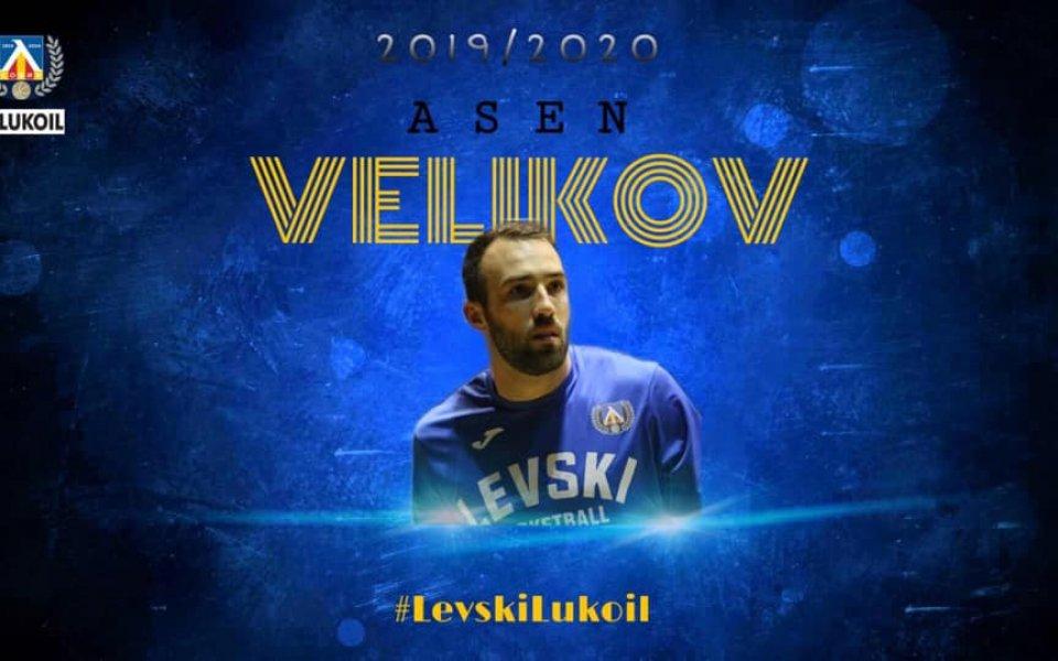 Капитанът на Левски Лукойл подписа нов договор