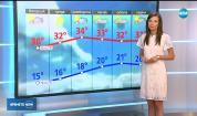 Прогноза за времето (05.08.2019 - централна емисия)