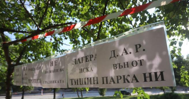 """Жители на столичния квартал """"Лагера"""" излязоха на протест срещу започващото"""