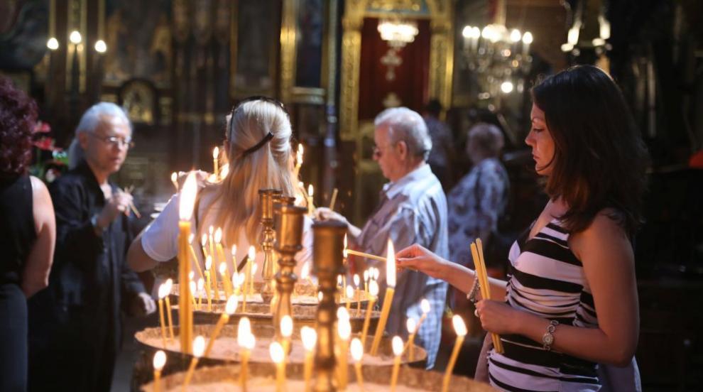 Православната църква чества зачатие на св. Йоан Предтеча и Кръстител