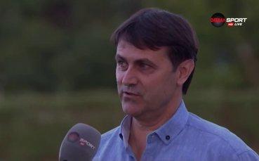 Шеф в Пирин: Вече имаме финансово спокойствие, ще надграждаме