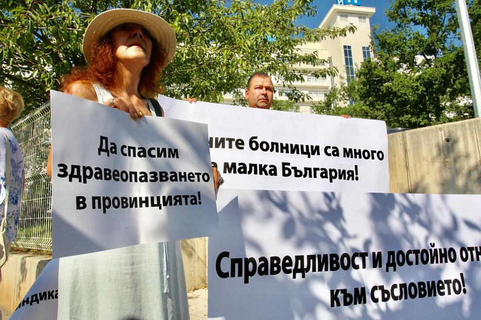 медицински сестри протест