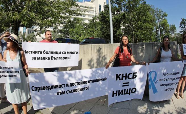 Медсестри готвят мащабен протест пред МС