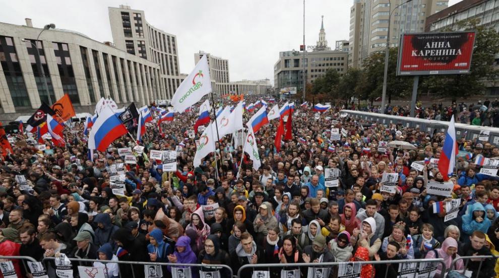 Три седмици масови протести в Москва (ОБЗОР)