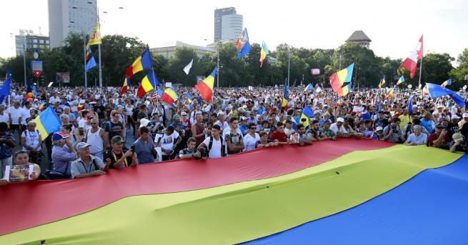 Хиляди хора се събраха в Букурещ в събота, призовавайки за