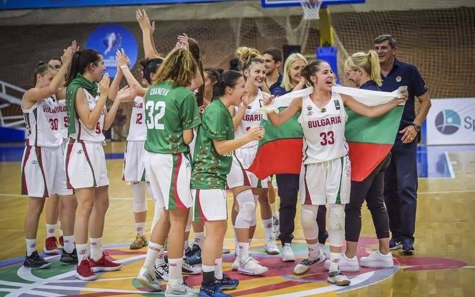 Велико! България е европейски шампион при 20-годишните момичета