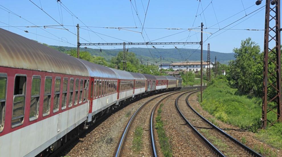 Повреда спря бързия влак от София за Свиленград