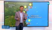 Прогноза за времето (12.08.2019 - централна емисия)