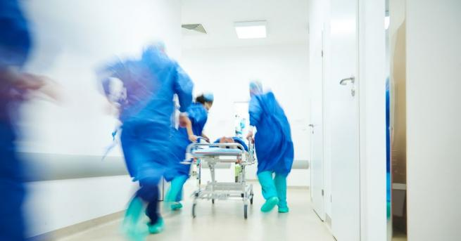 """Министерството на здравеопазването обяви обществена поръчка с предмет: """"Извършване на"""
