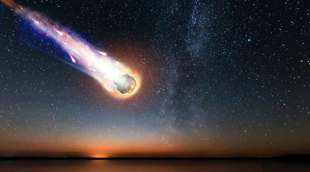 Опасен ли е приближаващият към Земята астероид?